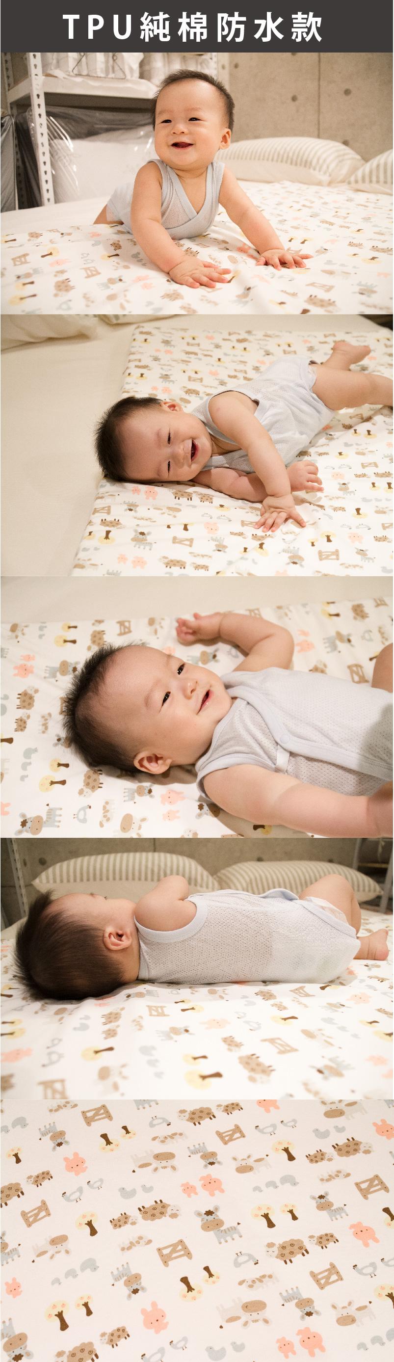 TPU純棉防水嬰兒乳膠床墊
